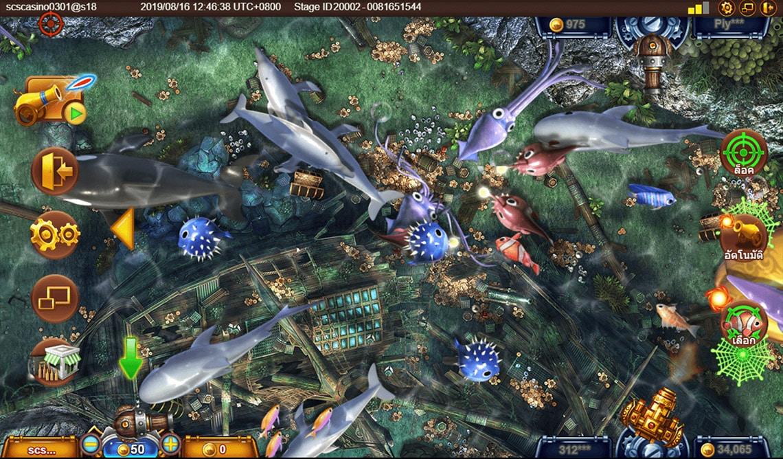หน้าเล่นเกมส์ เกมส์ยิงปลา SA Gaming