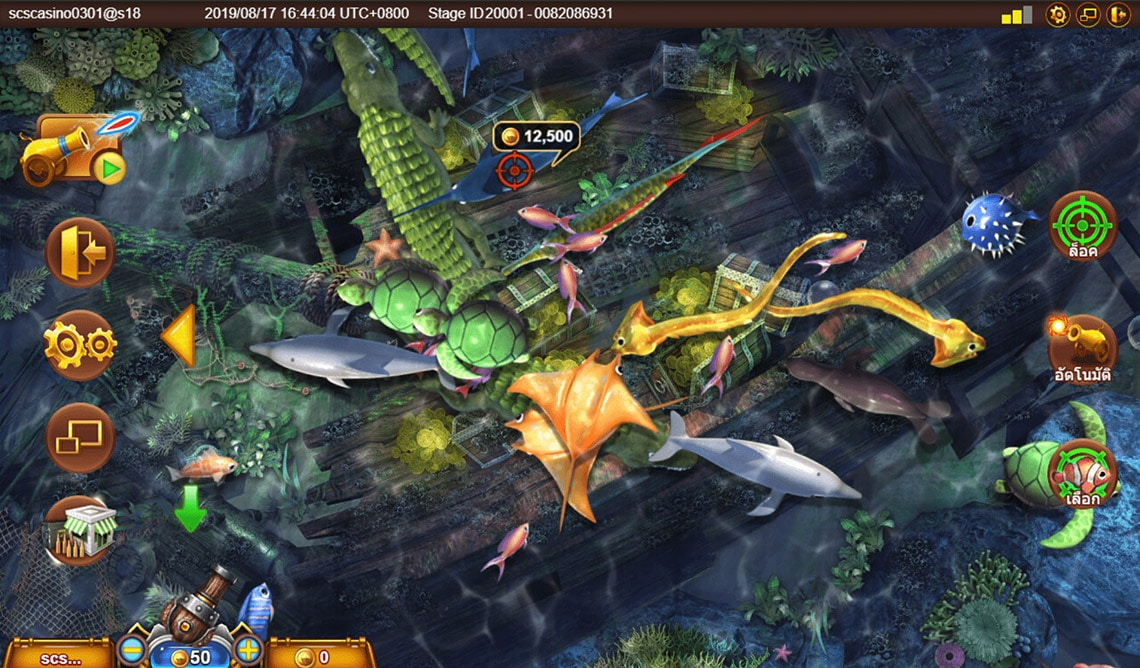 ระดับสูง เกมส์ยิงปลา SA Gaming