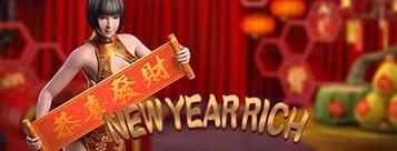 New Year Rich สล็อตออนไลน์ SA Gaming