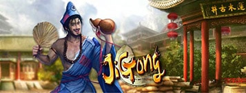 Ji Gong สล็อตออนไลน์ SA Gaming
