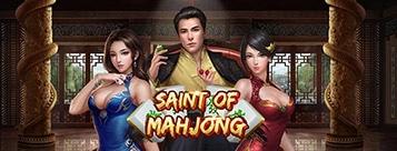 Saint Of Mahjong สล็อตออนไลน์ SA Gaming