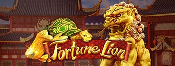 Fortune Lion สล็อตออนไลน์ SA Gaming