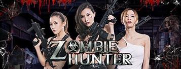 Zombie Hunter สล็อตออนไลน์ SA Gaming