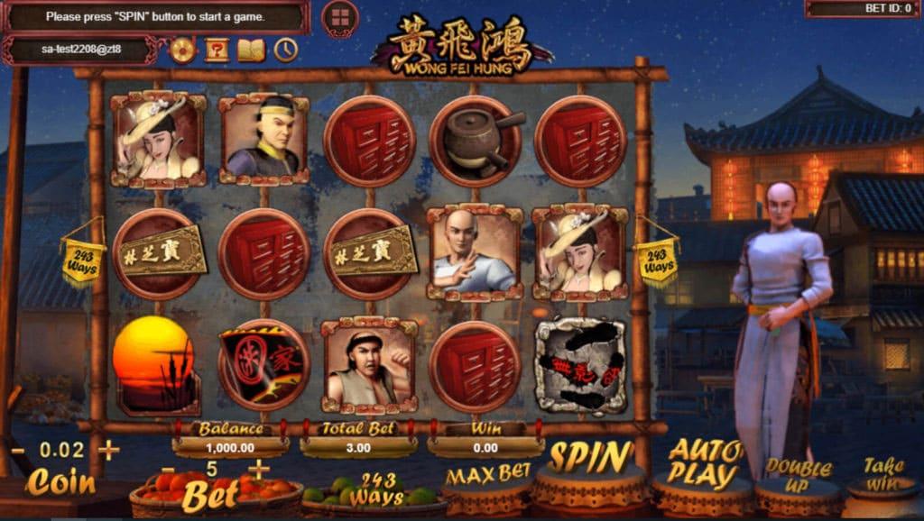 หน้าหลัก Wong Fei Hung สล็อตออนไลน์