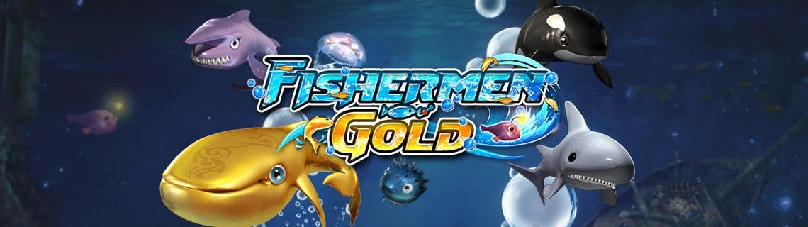 วิธีเล่น เกมส์ยิงปลา Fishermen Gold