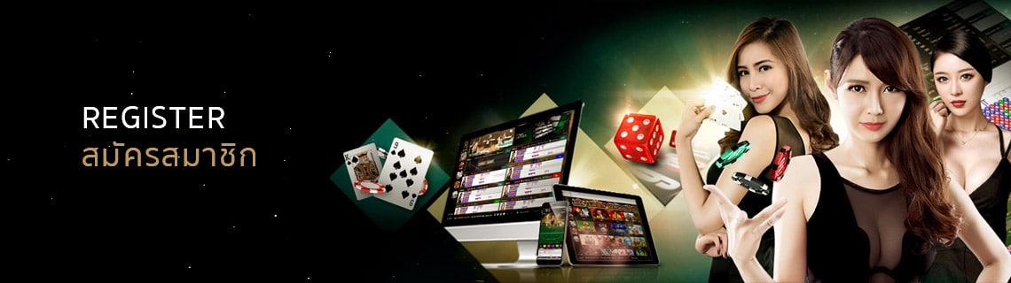สมัครสมาชิก Register SA Gaming