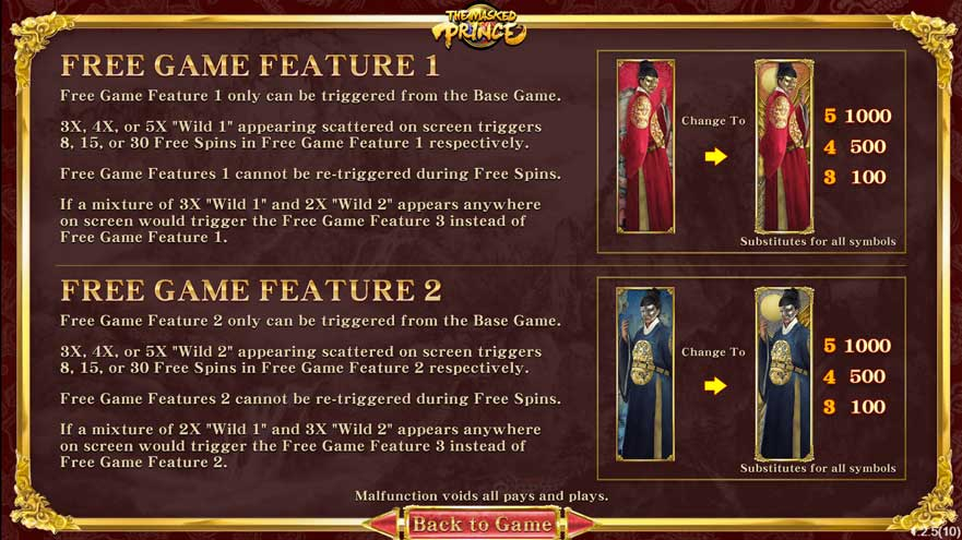 Free game feature หมุนฟรี The Masked Prince สล็อตออนไลน์