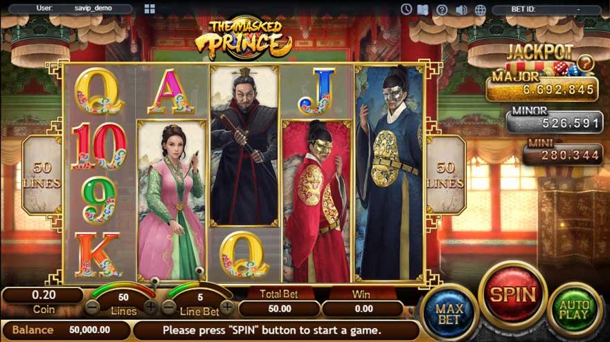 หน้าการเล่น The Masked Prince สล็อตออนไลน์